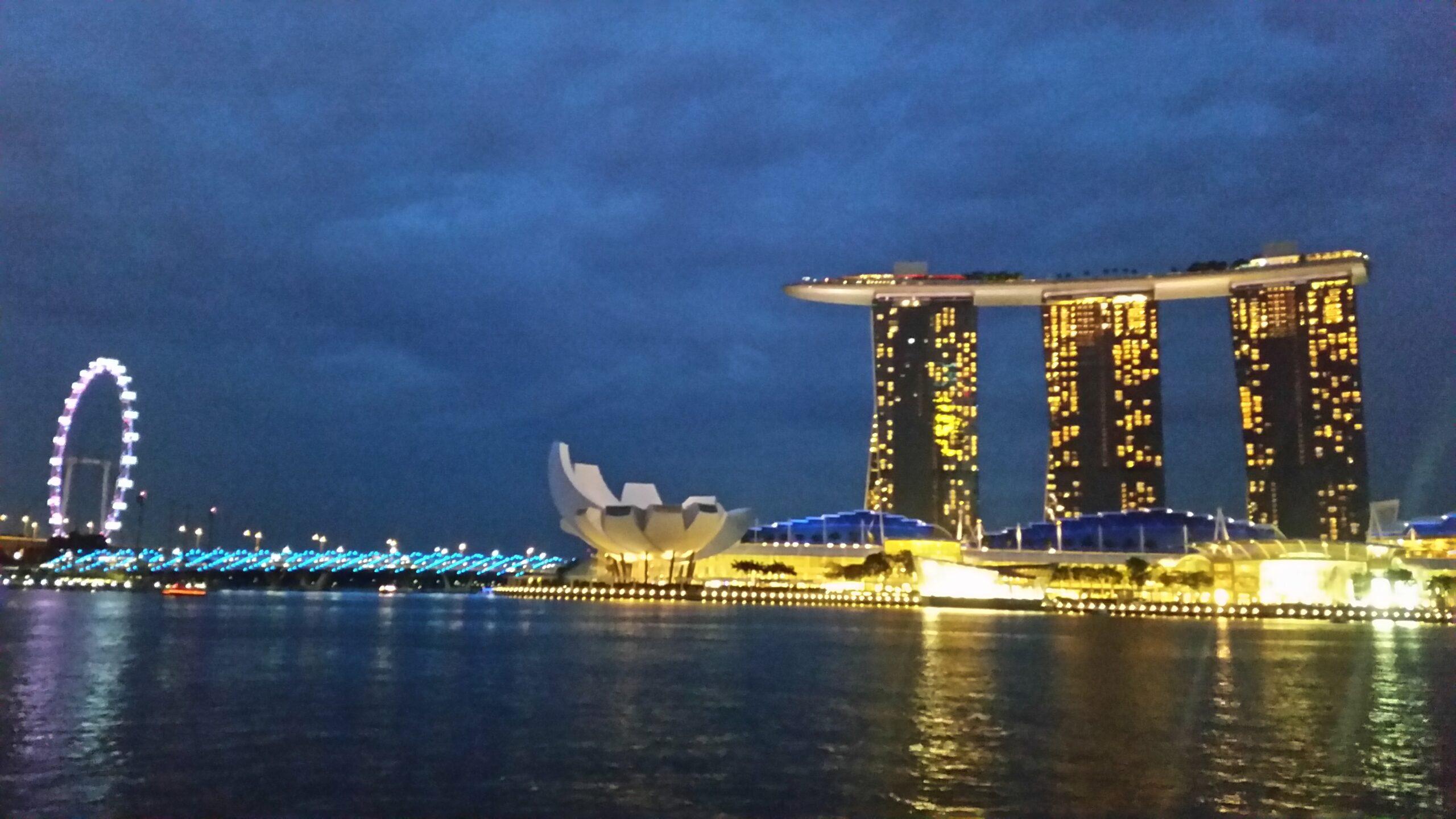 Instant Singapore Travel